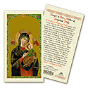 Holy Card-Lady Of Perpetual Help